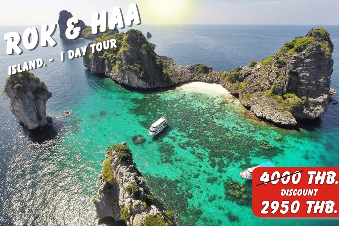 ROK AND HAA ISLAND TOUR.